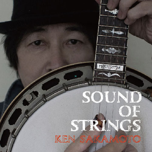 坂本健 / SOUND OF STRINGS